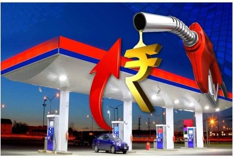 नही थम रही पेट्रोल और डीजल में लगी आग, पेट्रोल 30 पैसे और डीजल 35 पैसे प्रति लीटर महंगा