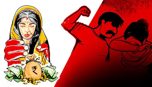 दो महिलाओं सहित 4 के खिलाफ दहेज उत्पीड़न का मामला दर्ज