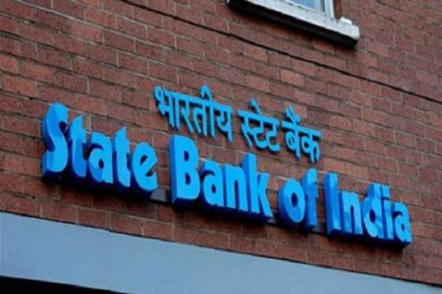 SBI ने ब्याज दरों में की मामूली गिरावट, EMI पर पड़ेगा असर
