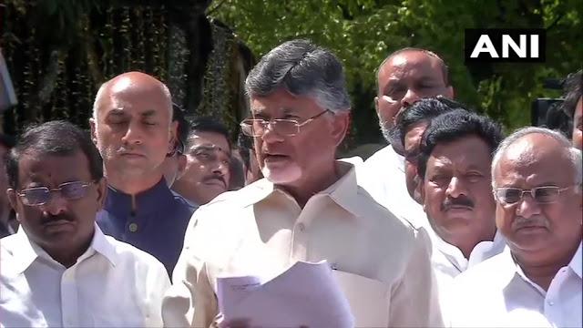 PM मोदी के इशारे पर काम कर रहा है चुनाव आयोग : चंद्रबाबू नायडू