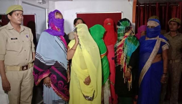 रेलवे स्टेशन के बाहर से जिस्मफरोशी के मामले में 8 महिलाएं अरेस्ट