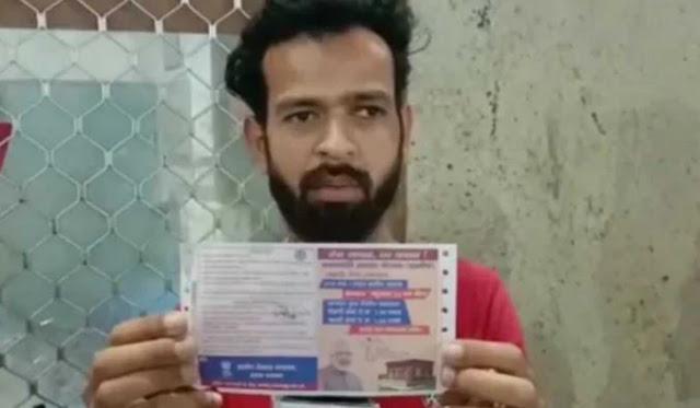 यात्री ने पीएम मोदी की तस्वीर वाले टिकट पर टोका तो अधिकारियों ने उसे ही लगाई फटकार