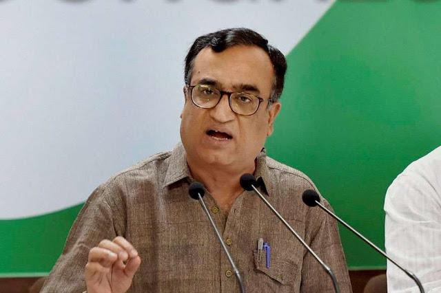 दिल्ली प्रदेश कांग्रेस अध्यक्ष अजय माकन ने पद से दिया इस्तीफा