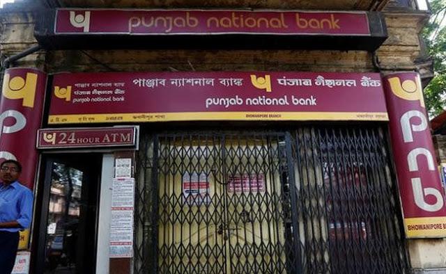 जेट को बचाने के लिए कर्जदाता प्रतिबद्ध : PNB