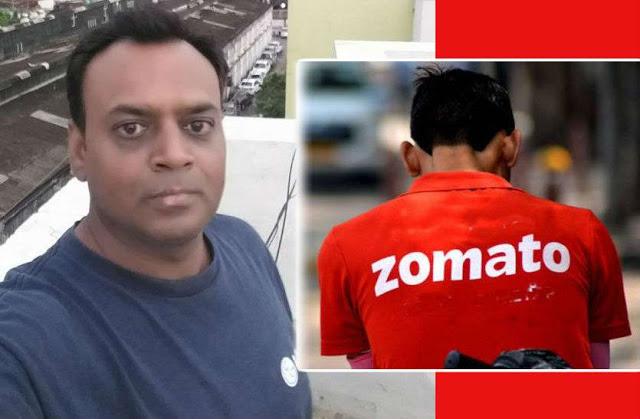 मुस्लिम फूड डिलीवरी बॉय से खाना न लेने वाले को पुलिस का नोटिस
