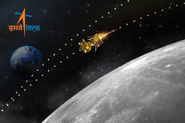 आज चंद्रयान-2 पर टिकी हैं पूरी दुनिया की नजरें