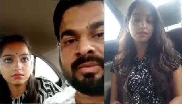 दलित युवक से शादी के बाद BJP MLA की बेटी बोली- पापा मेरा कर देंगे कत्ल...