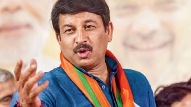AAP सरकार प्याज बेचकर मुनाफा कमाने का प्रयास कर रही : BJP