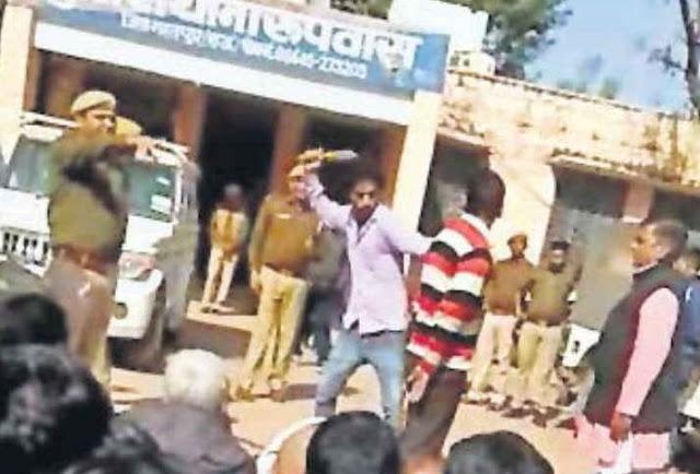 युवती से पुलिसकर्मी और परिचालक ने की अभद्रता, पंचायत के फैसले पर पट्टे से पिटाई