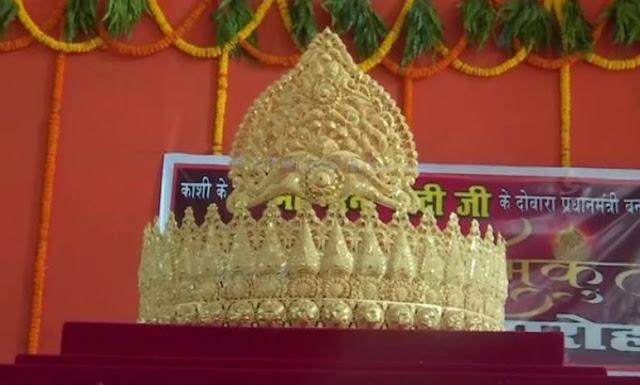 PM मोदी के जन्मदिन पर मंदिर में चढ़ाया 1.25 Kg का सोने का मुकुट
