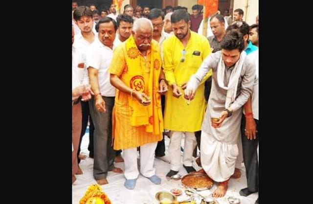 हवन पूूजन के साथ खुला BJP कार्यालय