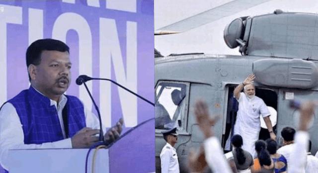 PM के हेलीकॉप्टर की जांच करने वाले IAS ऑफिसर मोहम्मद मोहसिन को मिली राहत
