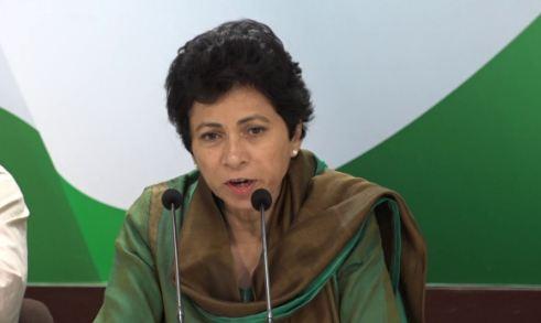 कुमारी शैलजा को बनाया गया हरियाणा कांग्रेस का अध्यक्ष