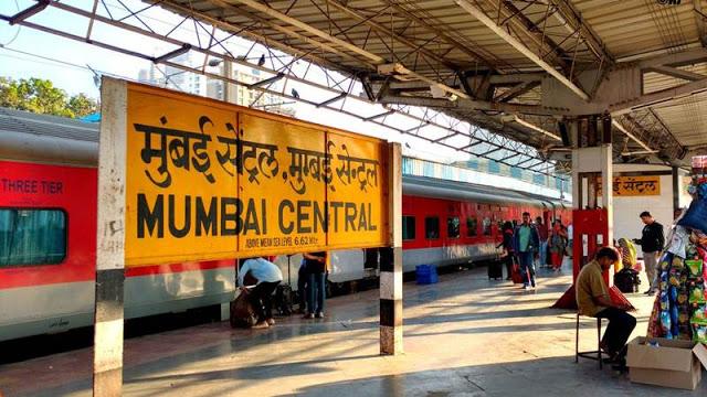 जानिए कुछ रेलवे स्टेशन को 'सेंट्रल' और कुछ को 'जंक्शन' क्यों कहा जाता है?