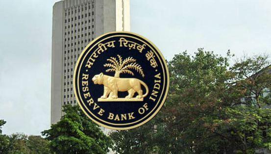 रिजर्व बैंक के आदेश से घटेगी ईएमआई