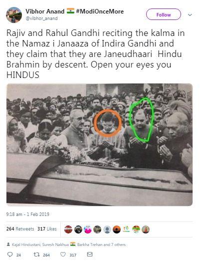 वायरल पोस्ट में दावा- इंदिरा की मौत पर राजीव-राहुल ने पढ़ा था कलमा, जानिए क्या है