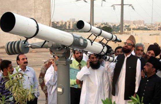 सऊदी अरब में कल नहीं दिखा रमज़ान का चांद
