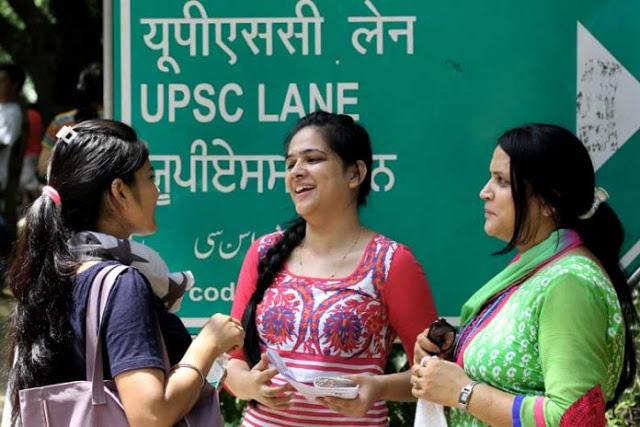 UPSC सिविल सेवा मुख्य परीक्षा का टाइमटेबल जारी