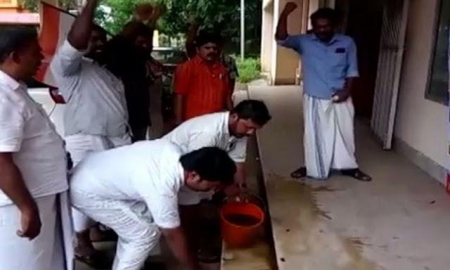 दलित विधायक ने जिस PWD कार्यालय में दिया धरना, गौमूत्र से किया गया उसका शुद्धिकरण...