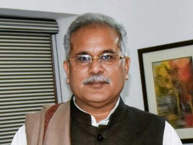 PM मोदी ने किया छत्तीसगढ़ के साथ सौतेला व्यवहार: भूपेश