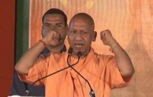 विदेश में खुद को गांधी नहीं विंसी बताते हैं राहुल: योगी