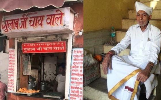 रोज़ाना 250 भिखारियों को 'फ्री' में चाय पिलाते हैं 94 साल के गुलाब जी