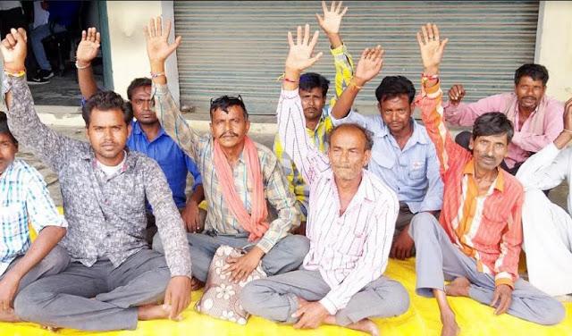 मंदिर की भूमि पर कब्जे से नाराज ग्रामीणों ने दिया धरना...