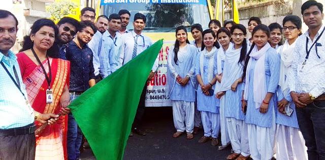 सीतावनी रवाना हुआ बीएड के छात्र छात्राओं का टूर
