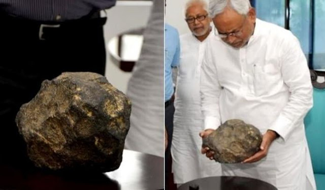 आसमान से गिरा अजूबा पत्थर, CM नीतीश कुमार हैरान!