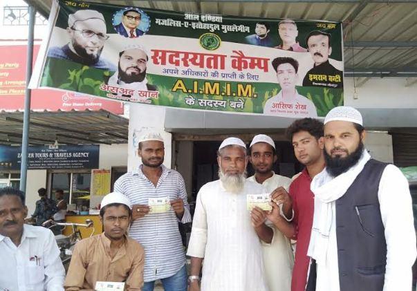 AIMIM पार्टी ने लगाया सदस्यता कैम्प