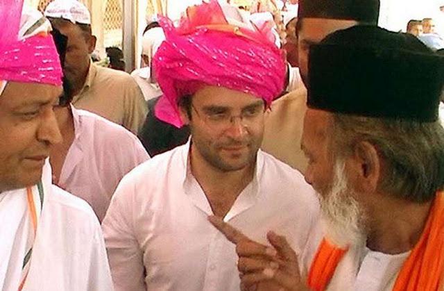 राहुल गांधी ने चूमी गरीब नवाज की चौखट