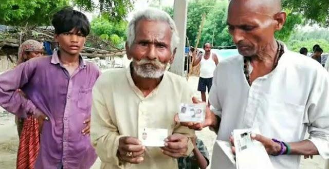असन्तुलित विकास और भ्रष्टाचार की देन है अमेठी के इस गांव की बदहाली