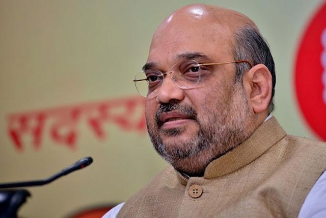 लोकतंत्र की यात्रा में मील का पत्थर बना आरटीआई कानून: शाह