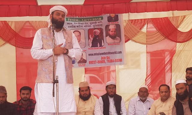 समाज के हर वर्ग का शिक्षित होना जरूरी : नायब शाही इमाम