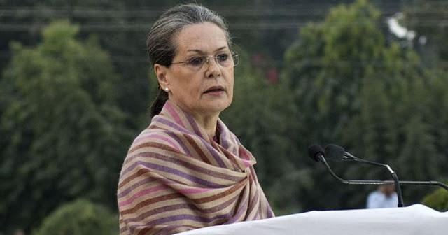 राहुल और मैं अध्यक्ष के चयन की प्रक्रिया में शामिल नहीं हो सकते: सोनिया गांधी