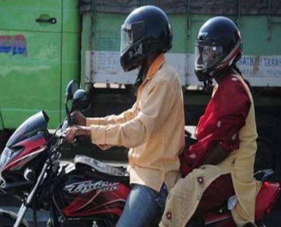 दुपहिया में डबल हेलमेट नहीं तो 1000 रुपये जुर्माना