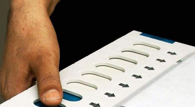 फर्जी वोट डालने पर 3 महिलाओं के खिलाफ मामला दर्ज