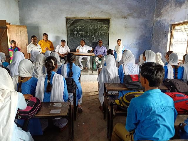 छात्रों को किया साफ सफाई एवं स्वास्थ्य के प्रति जागरूक