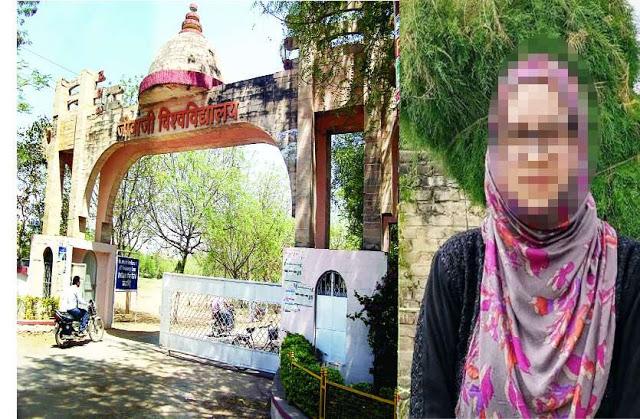 कश्मीरी छात्रा की पीएचडी पर सवाल, शिकायत दर्ज