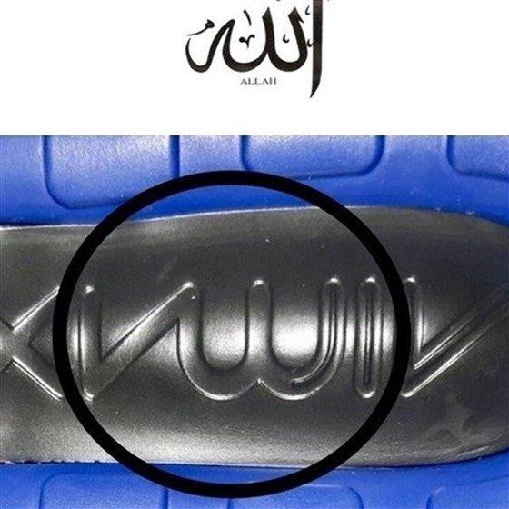Nike ने पहुंचे मुसलमानों की भावनाओं को ठेस, कंपनी के खिलाफ चल रहा ऑनलाइन अभियान