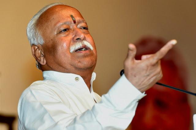370 हटाने पर RSS चीफ भागवत ने की मोदी सरकार की तारीफ
