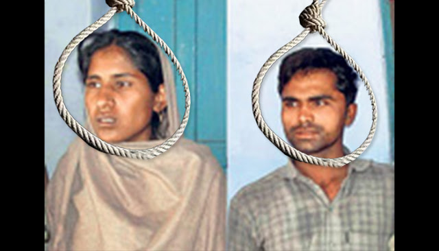 ये कैसी मुहब्बत जिसने अपने ही परिवार के 7 लोगो को सुला दिया मौत की नींद!