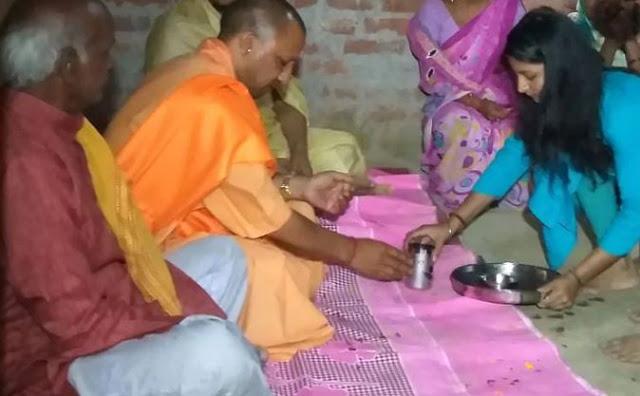 अयोध्या में सीएम योगी ने दलित के घर खाया खाना