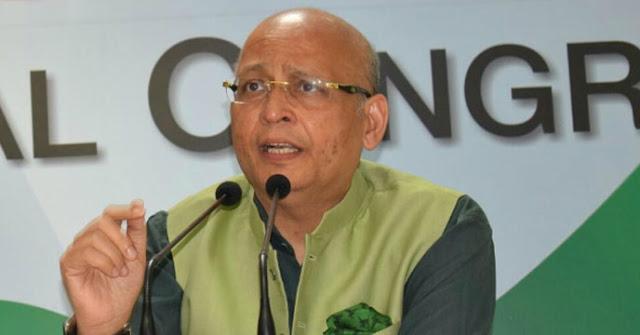 सुप्रीम कोर्ट का फैसला भाजपा के विरुद्ध : सिंघवी