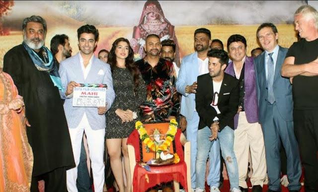 विक्रम संधू की 2 फिल्मों माही और सीज़र का भव्य मुहूर्त