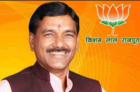 BJP विधायक बोले- गणतंत्र दिवस के दिन आजाद हुआ था देश