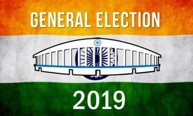 पांचों लोकसभा सीटों पर मतदान की तैयारियां पूरी