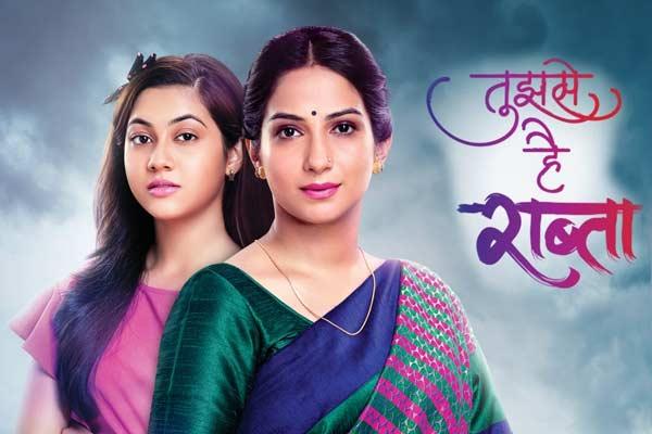 टीवी के 'तुझसे है राब्ता' की कल्याणी दिल्ली पहुंची
