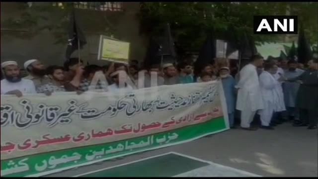 PoK में जैश-ए-मोहम्मद ने किया भारत के खिलाफ विरोध प्रदर्शन