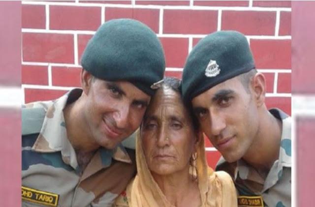 शहीद औरंगजेब का बदला लेंगे दोनों भाई, सेना में हुए शामिल...